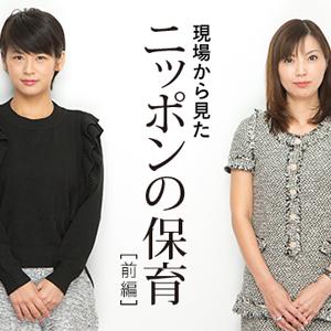 角川慶子の画像 p1_20