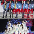 北山宏光の誕生日サプライズ&観覧席ショットも!! 「J-GENE」1月号はキスマイ・JUMPのコンサートに迫る