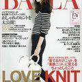 "「BAILA」が井森美幸召喚!! 例のダンスを""誇り""と語る彼女に、アラサーが学ぶべきこと"