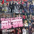 「J-GENE」3月号は、20ページ超で『ジャニーズカウントダウン2015-2016』を大特集!