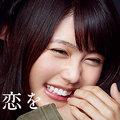 月9『いつ恋』、9.7%で「歴代月9ワースト」! 有村架純の演技力不足に「イラつく」ラストに?
