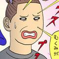 """美容鍼で、衝撃の「顔面バースデーケーキ」に! 神秘の技が刺激する女の""""輪郭コンプレックス"""""""