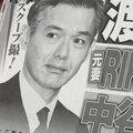 渡部篤郎、再婚の決め手は「母親の介護」!? 元ホステスをRIKACOも笑顔で歓迎のワケ