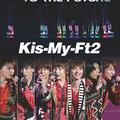 【電子書籍おすすめ商品】『Kis-My-Ft2セット』が21日まで900円以上値引き!