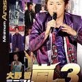 【電子書籍おすすめ商品】『大野智セット』が明日まで1400円以上値引き!