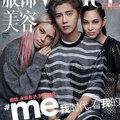 水原希子、中国でアンチ増加! 雑誌のカバー起用で「本当に不快」と批判続出のワケ