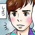 マンガ『ヅャニーさん』――第14回【不死身ヅャニーだヨ】