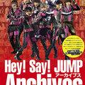 Hey!Say!JUMP中島裕翔のさまざまな表情とその変遷を追う!