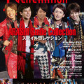 「J-GENE」5月号は、赤西仁&田中聖を含めたKAT-TUNの歴史を振り返る!