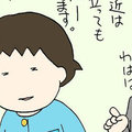 幼稚園の卒業式で号泣するパパさんに、名物園長先生がまさかのひと言!