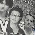 """元スタッフが明かす、KAT-TUN現役&元メンバーの内情と""""意外な素顔""""とは"""