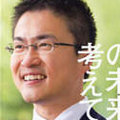 乙武洋匡の不倫だけじゃない! 候補者の「身体検査」ができない政党の責任とメディアの問題