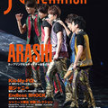 「J-GENE」6月号は、嵐のカップリングにロン毛すばる、Jr.時代のキスマイとグラビアが充実