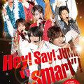 最新ツアー申し込み締め切り間近! Hey!Say!JUMP『smart』ツアーを振り返る