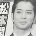 """嵐・松本潤、真っ二つに分かれる「結婚説」……井上真央""""独立""""はメリーにどう映るか"""