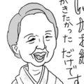 """「要注意人物と忠告すべき?」幼稚園での処世に悩むママは、""""女優の仮面""""をつけなさい"""