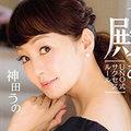 神田うのが、実は「空気を読める」タレントであるワケ――嫌われている本当の原因は?