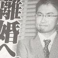 """乙武洋匡の別居報道、妻の""""介護""""疲れを理由に「不倫」から注意を逸らすトンデモ"""