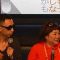 """湯山玲子×二村ヒトシ×カンパニー松尾と考える、""""M女""""からの解放と""""女性向け""""性コンテンツの方向性"""