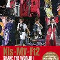間もなく『27時間テレビ』でJUMPと対決! キスマイの魅力を『Kis-My-FT2 SHAKE THE WORLD!!』で堪能しよう