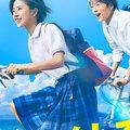 『時をかける少女』平均6.5%の歴史的惨敗! 「消化不良」「AKB48の生歌不要」と酷評