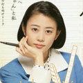 『とと姉ちゃん』花山、「商品試験」への熱意に賛否! 視聴者から「理不尽」の声上がったシーン