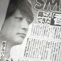 SMAP、「25周年コンサート中止」報道の奇妙な点――木村拓哉と稲垣吾郎に関わる新情報