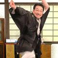 """春風亭昇太は、""""結婚していない""""を武器にする落語家――『笑点』で見せた「ナメられ力」"""