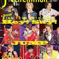 本日発売! 「J-GENE」11月号はJUMP『DEAR.』ツアーの大充実フォトレポート