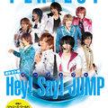 Hey!Say!JUMPのフォトレポート3冊がお手頃価格で登場!