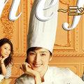 """天海祐希『Chef~三ツ星の給食~』初回8.0%で苦戦!! 視聴者の""""フジ離れ""""に潰される?"""