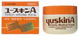 ユースキンA 70g [指定医薬部外品]