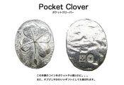 《アメリカ製★お守りポケットコイン/四葉のクローバー》