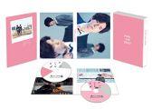 『ピンクとグレー Blu-ray スペシャル・エディション』