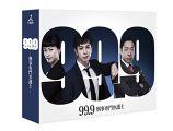 『【早期購入特典あり】99.9-刑事専門弁護士- Blu-ray BOX(ポストカード3種セット付)』