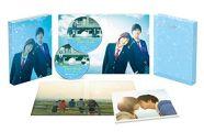 『アオハライド DVD 豪華版(特典DVD付き2枚組)』