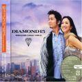 『DIAMOND15』