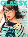CLASSY. (クラッシィ) 2014年 06月号 [雑誌]