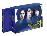 『流星の絆 Blu-ray BOX』