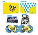 『水球ヤンキース 完全版 Blu-ray BOX』
