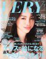 『VERY(ヴェリィ)2014年 07月号 [雑誌]』