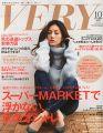 『VERY(ヴェリィ)2015年10月号[雑誌]』