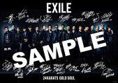 『【早期購入特典あり】24karats GOLD SOUL(CD+DVD)(ポスター付)』
