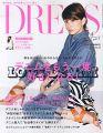 『DRESS(ドレス)2015年 04 月号 [雑誌]』