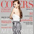 『MEMORIES‐Kahara Covers‐(初回限定盤)(DVD付)』