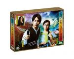 『変身インタビュアーの憂鬱 DVD BOX』