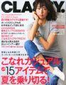 CLASSY. (クラッシィ) 2014年 07月号 [雑誌]