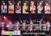 『Berryz工房七夕スッペシャルライブ2013 [DVD]』