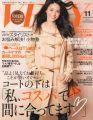 『VERY (ヴェリィ) 2013年 11月号 [雑誌]』