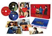 『MIRACLE デビクロくんの恋と魔法 Blu-ray 愛蔵版【初回限定生産3枚組】』